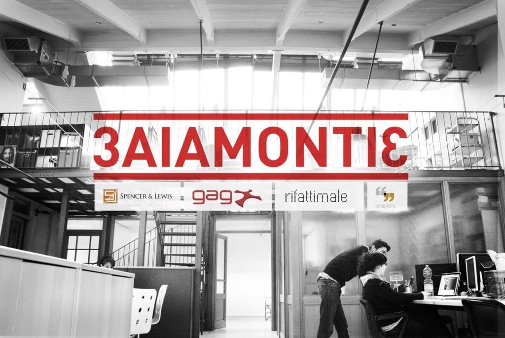 "Nasce ""Baiamonti 03"", la nuova officina creativa milanese"